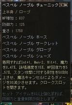 Shotc_2