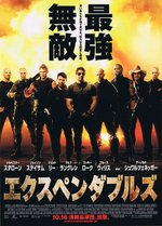 The_expendables_jpn_poster1